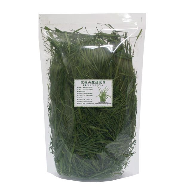 究極の乾燥牧草 イタリアンライグラス 120g