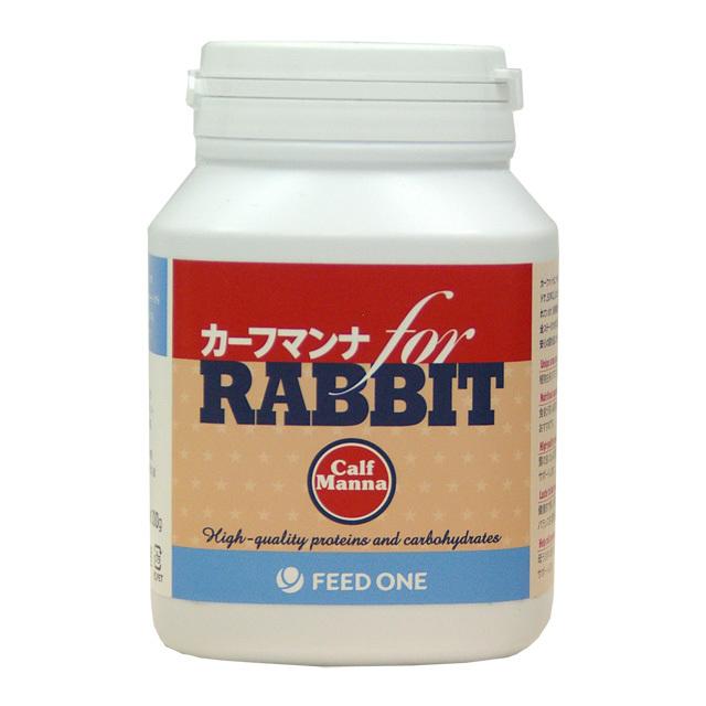 カーフマンナ for RABBIT 300g