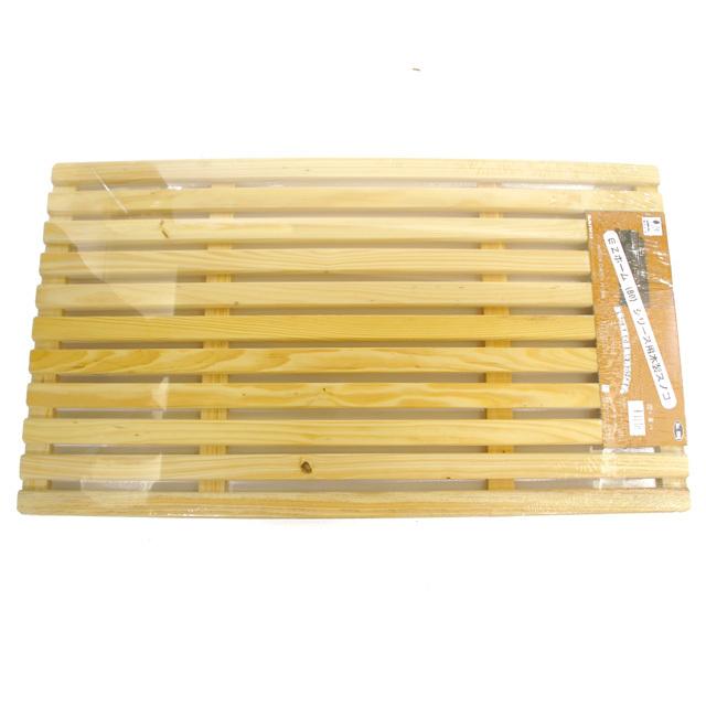 イージーホーム80シリーズ用 木製スノコ