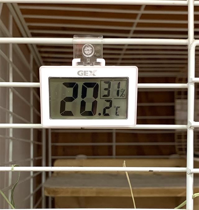 ハーモニーサーモ温湿度計