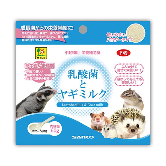 乳酸菌とヤギミルク 60g (スプーン付)