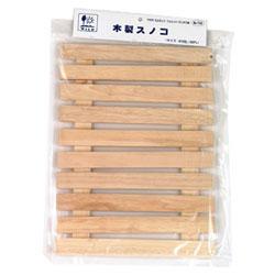 木製スノコ