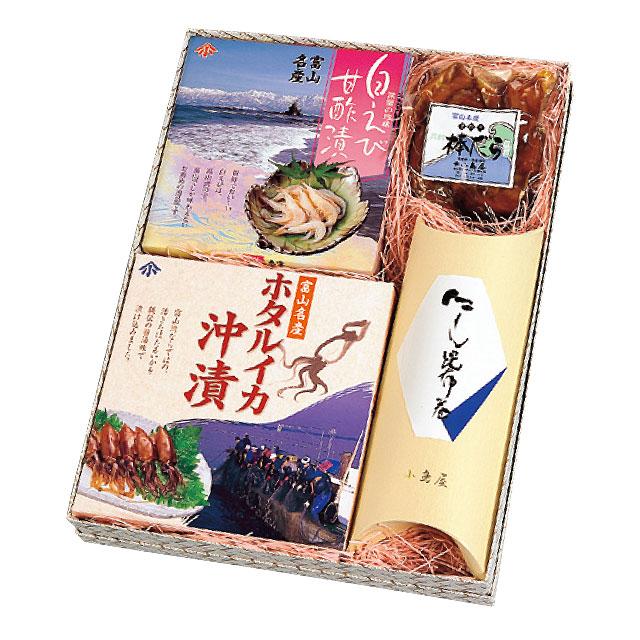 富山の海便り