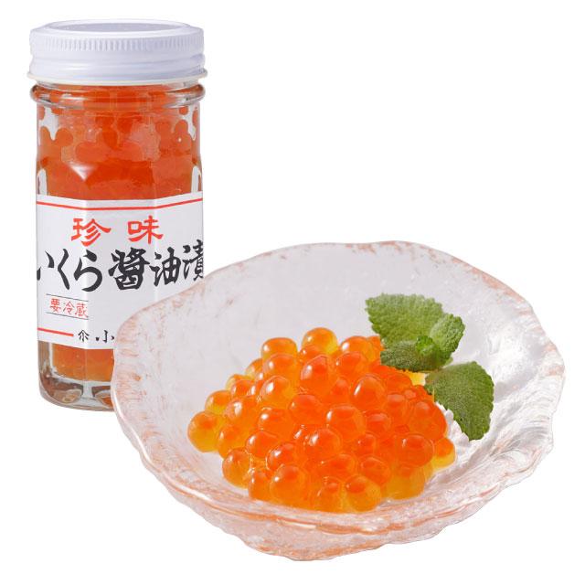 いくら醤油漬(80g)
