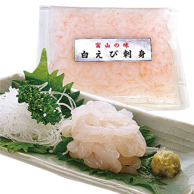 白えび刺身用(身抜き/100g)