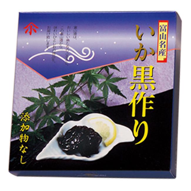 黒作り300g