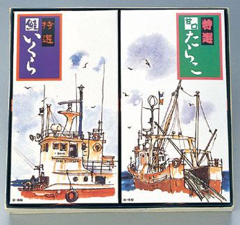 魚卵2種 詰め合わせ いくら(300g)・たら子(250g)