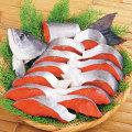 紅鮭(中辛/1尾/切身)