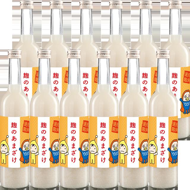 【送料無料】麹のあまざけ 限定アマビエラベル 12本セット