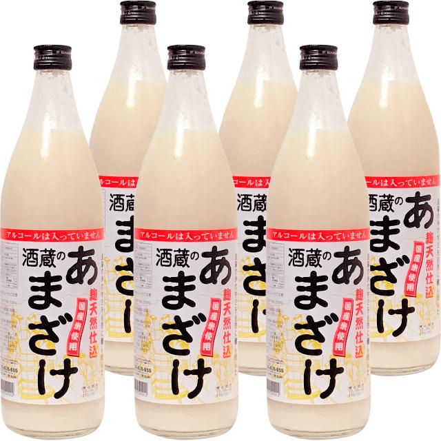 【送料無料】酒蔵のあまざけ 麹本造り 900ml 6本セット