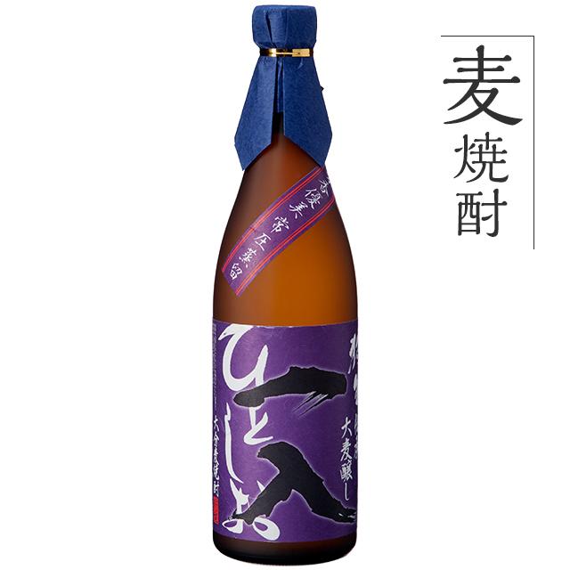 麦焼酎 一入(ひとしお)【25度】720ml