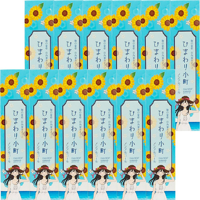 【送料無料】〈夏季限定〉ひまわり小町 500ml 12本セット