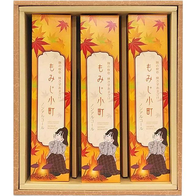 【送料無料】〈秋季限定〉もみじ小町 500ml 3本セット