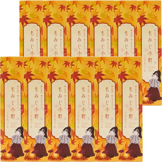 【送料無料】〈秋季限定〉もみじ小町 500ml 12本セット