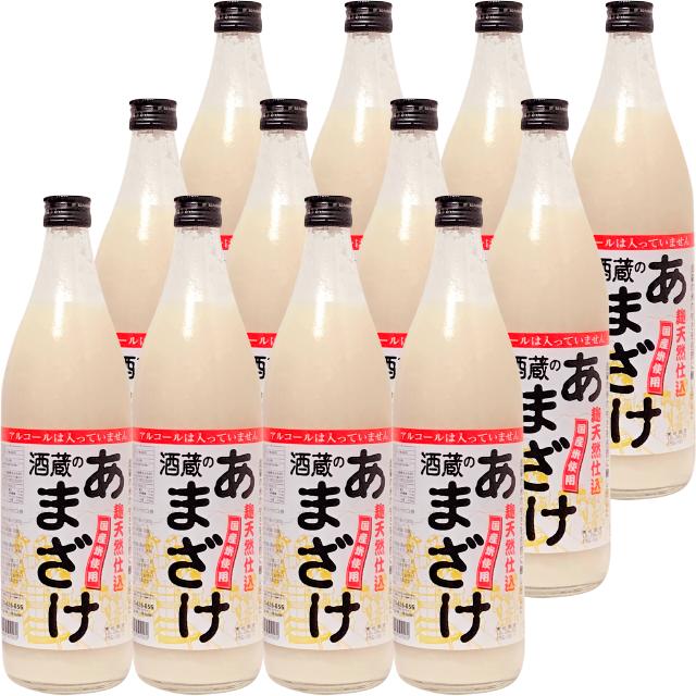【送料無料】酒蔵のあまざけ 麹本造り 900ml 12本セット