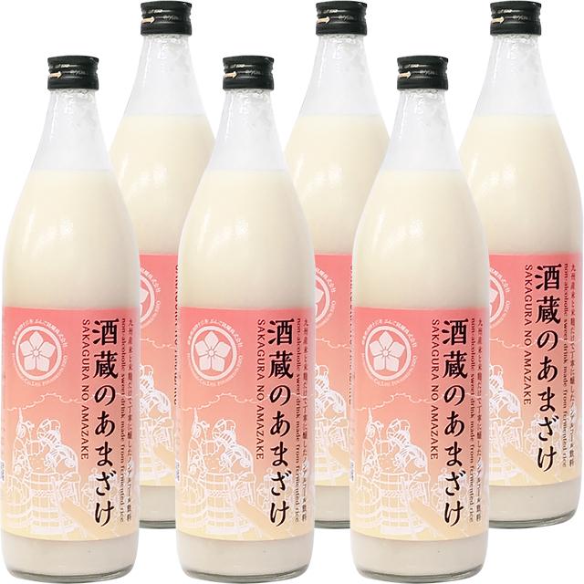 【送料無料】酒蔵のあまざけ 麹本造り 麹の杜限定ラベル 900ml 6本セット