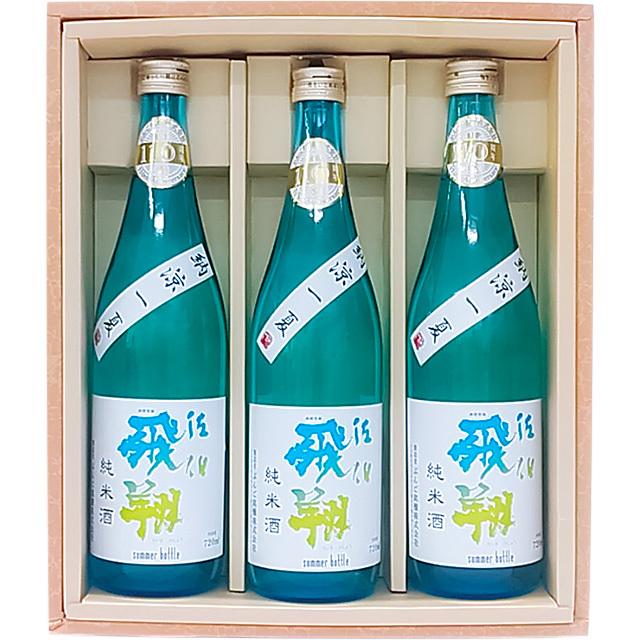 〈数量限定〉純米酒 佐伯飛翔 夏酒(さいきひしょう なつざけ)720ml 3本セット