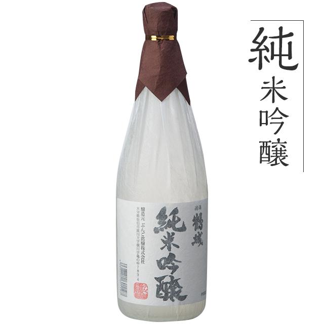 純米吟醸 鶴城(かくじょう)720ml