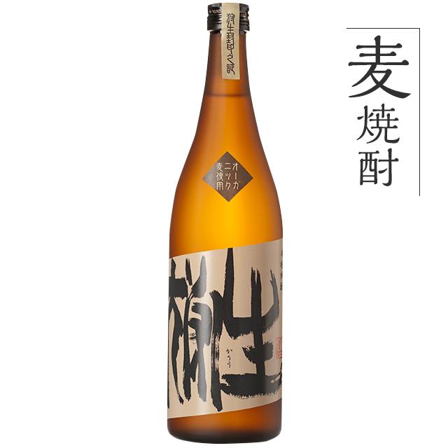 麦焼酎 オーガニック狩生(かりう )【25度】720ml