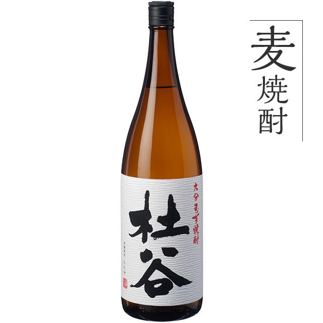 麦焼酎 杜谷(もりや) 白【25度】1800ml