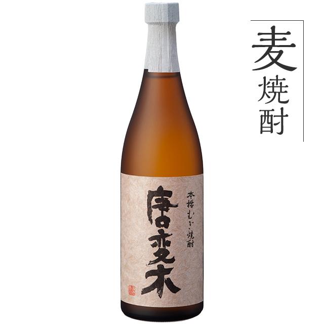 麦焼酎 唐変木(とうへんぼく)【25度】720ml