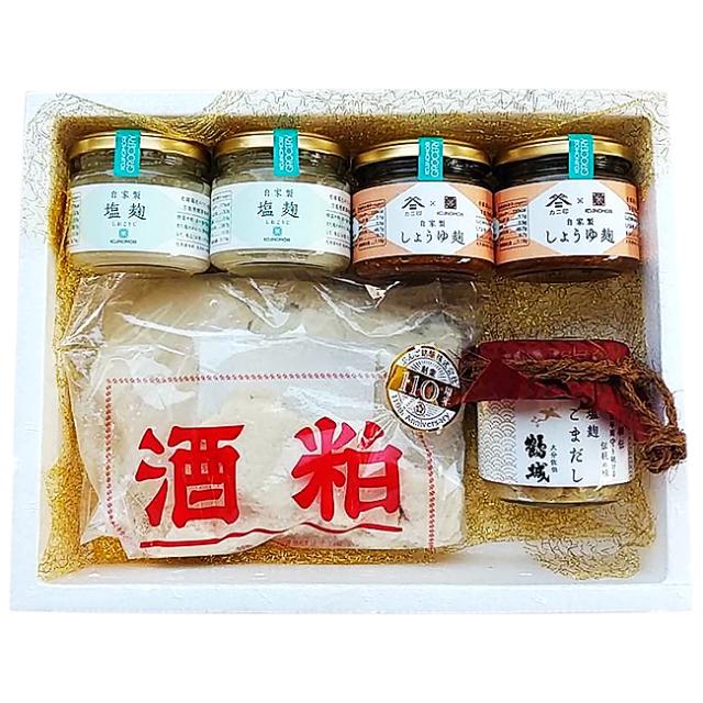 【送料無料】麹の杜オリジナル調味料セット