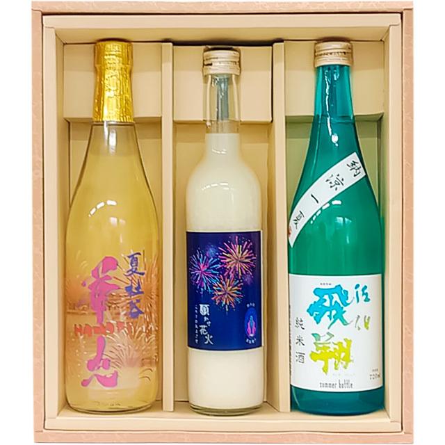 【送料別】〈願かけ花火プロジェクト〉願かけ花火 夏酒セット