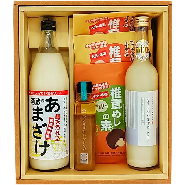 【送料無料】春の麹の杜セット
