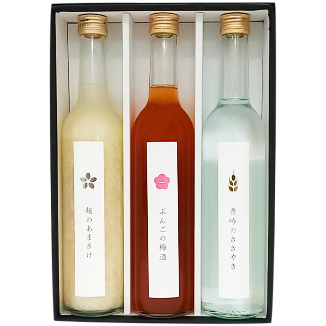 【送料無料】美酒三昧〈あまざけ/梅酒/麦焼酎セット〉