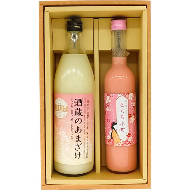 【送料無料】春のあまざけセット
