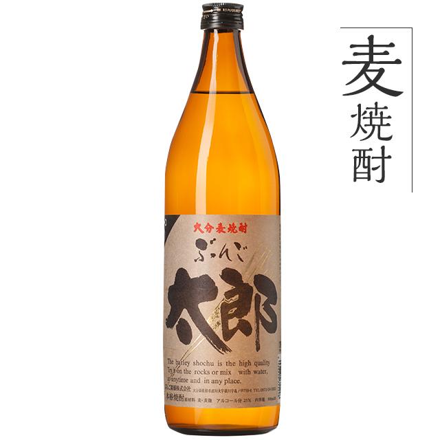 麦焼酎 ぶんご太郎【25度】900ml