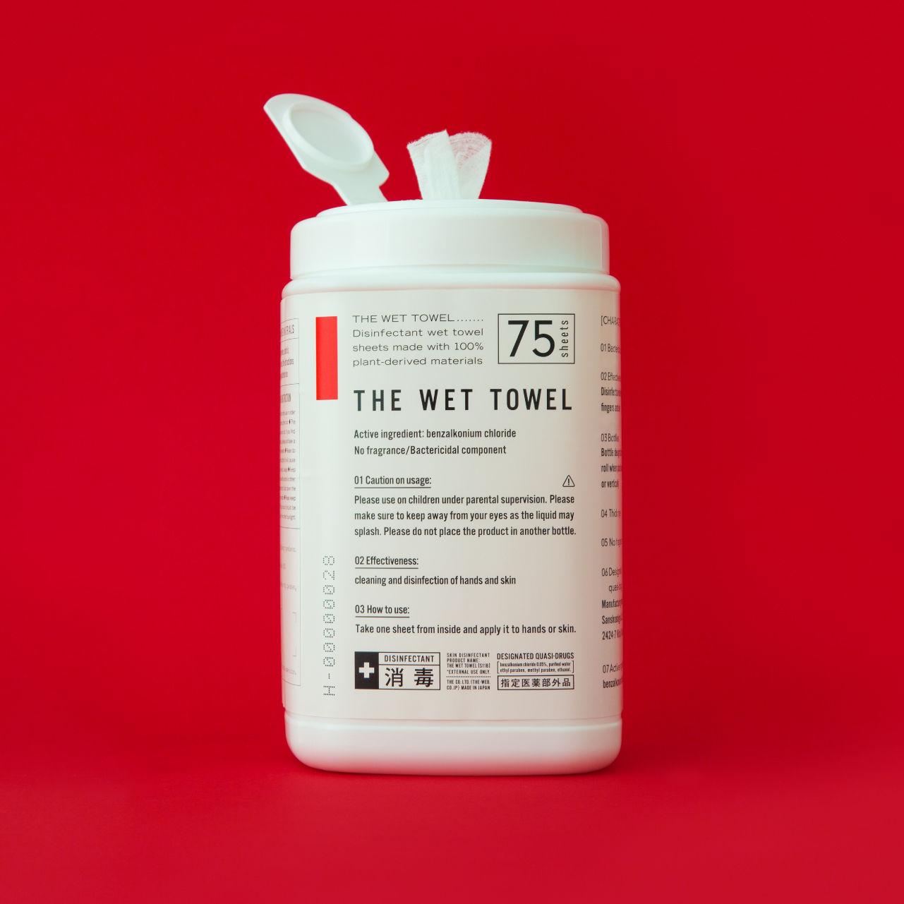 THE,ウェットタオル,消毒のできる,WETTOWEL