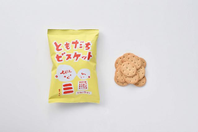 大地のおやつ 「ともだちビスケット」 まっちん×山本佐太郎商店