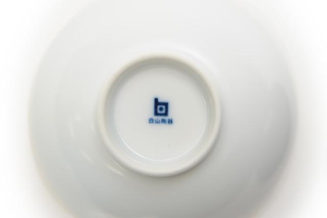 白山陶器 「ベーシック」 飯碗