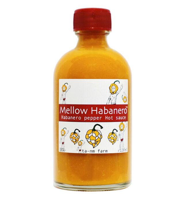 Mellow Habanero ハバネロホットソース Mild