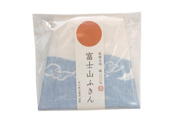 中川政七商店 富士山ふきん