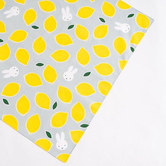 かまわぬ ミッフィー おいしい風呂敷 レモン