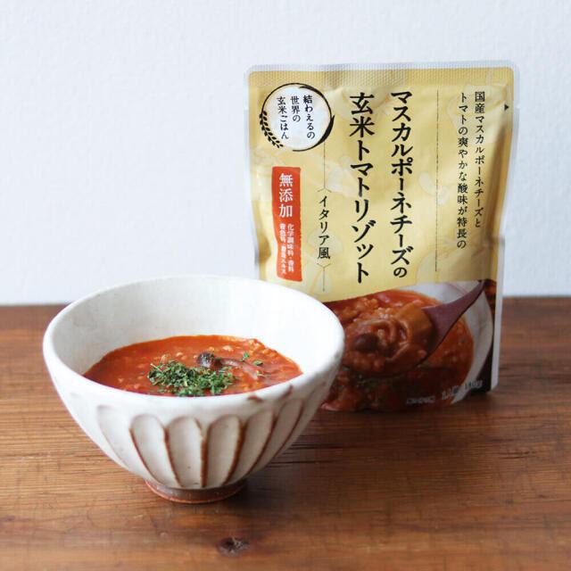 結わえる リゾット・雑炊 マスカルポーネチーズの玄米トマトリゾット