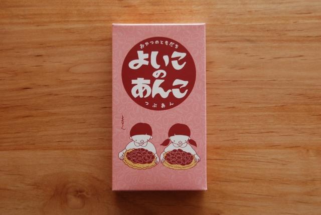 まっちん×山本佐太郎商店 大地のおやつ 「よいこのあんこ」