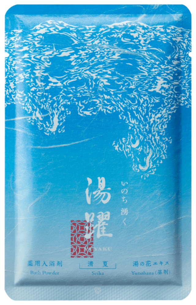 湯躍 別府湯の花エキス配合 薬用入浴剤 清夏