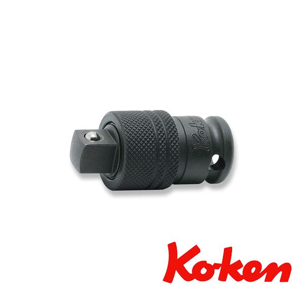 """Koken(コーケン) 1/4""""-6.35 12222AL インパクトロッキングアダプター"""