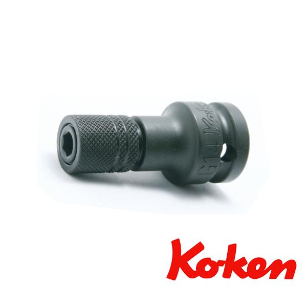 ko-ken (コーケン) コーケン工具 インパクトビットホルダー 13142-G14