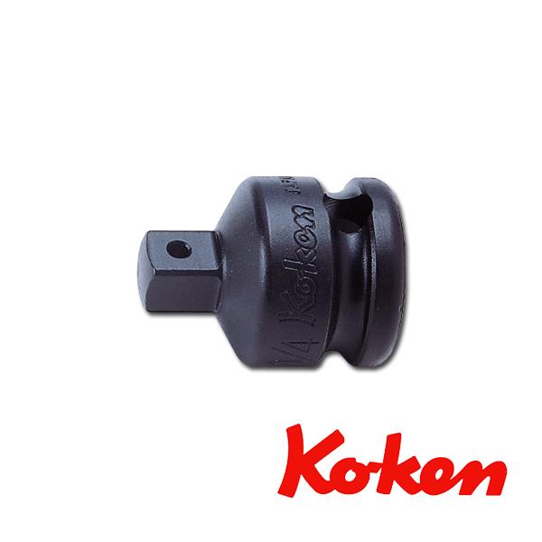 """Koken(コーケン) 3/8""""-9.5 13322A-B インパクトアダプター(ボール付) 凹3/8""""凸1/4"""""""