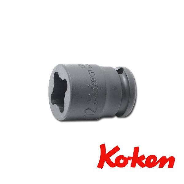 """Koken(コーケン) 3/8""""-9.5 13400-WN-14WN インパクトウエルドナットソケットレンチ 14WN"""