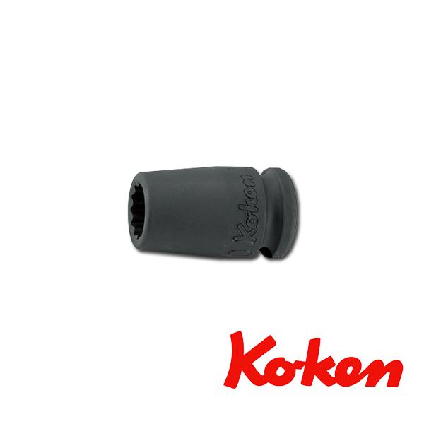 """【メール便可】 Koken(コーケン) 3/8""""-9.5 13405M-17 インパクトソケットレンチ 12角 17mm"""