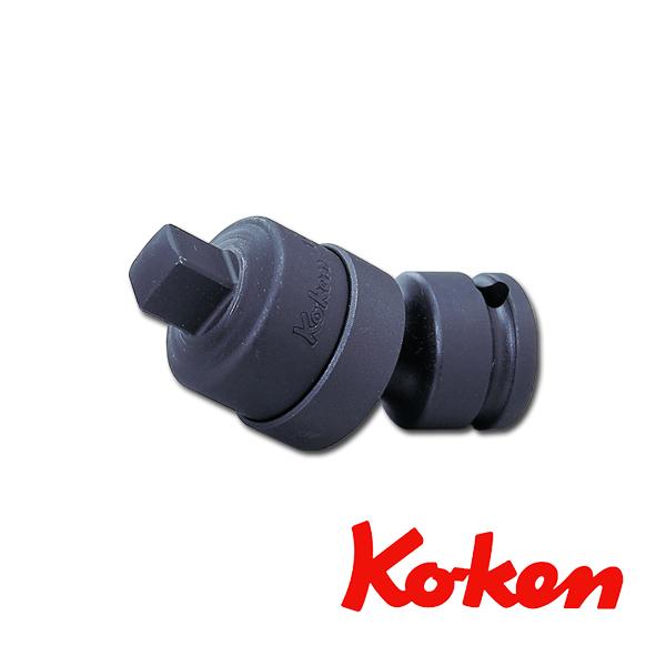 """Koken(コーケン) 3/8""""-9.5 13770 インパクトユニバーサルジョイント"""