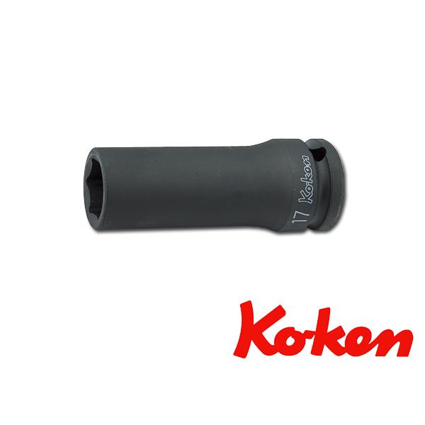 ko-ken (コーケン) コーケン工具 6角ディープソケット 14300M