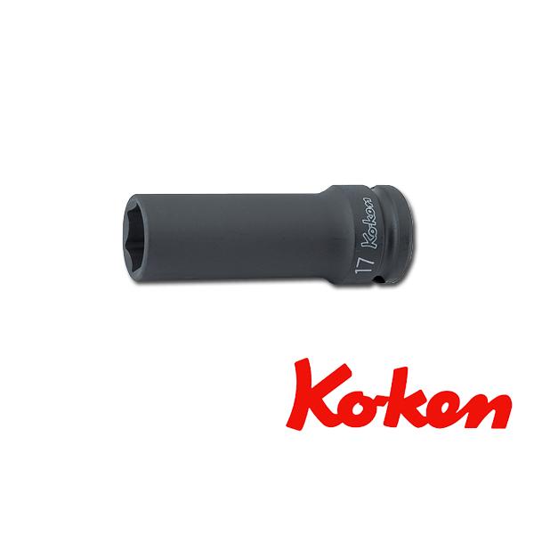 ko-ken (コーケン) コーケン工具 6角ディープソケット(薄肉) 14301M