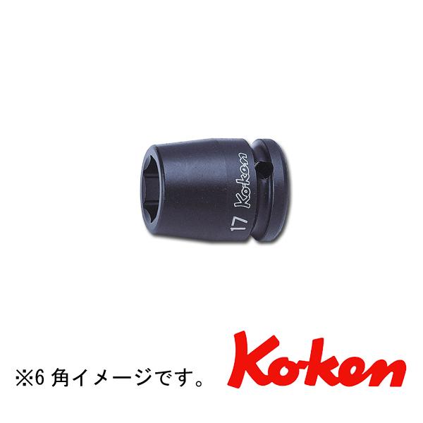 ko-ken (コーケン) コーケン工具 インパクトソケット 14400M