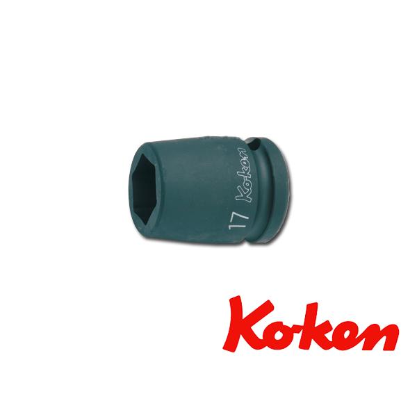 ko-ken (コーケン) コーケン工具 6角ソケット(マグネット付) 14400MG